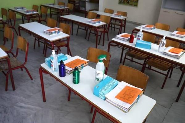 Σχολεία: Έρχεται «έκρηξη» κρουσμάτων στους μαθητές - Η «Δέλτα» φέρνει μέχρι και κλείσιμο