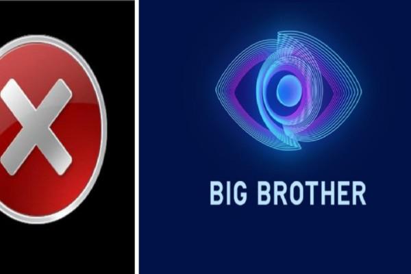 «Τσιτσίδι» πρώην παίκτης του Big Brother: Η φωτογραφία για άνω των 18