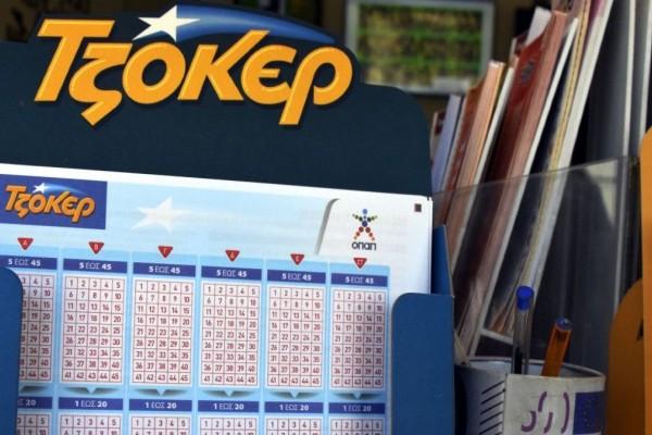 Τζόκερ: Από το Κερατσίνι ο υπερτυχερός - Κέρδισε 5,1 εκατ. ευρώ με δελτίο μόλις 3 ευρώ!