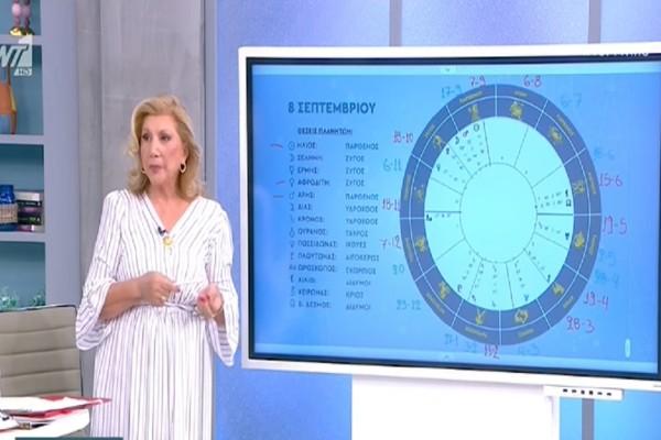 Λίτσα Πατέρα: «Θέματα υγείας και εργασίας ευνοούνται» - Τα 3+1 «τυχερά» ζώδια (Video)