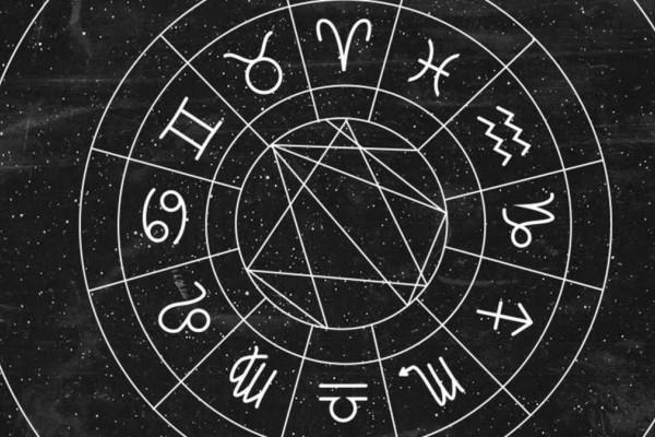 Ζώδια: Τι λένε τα άστρα για σήμερα, Κυριακή 17 Οκτωβρίου;