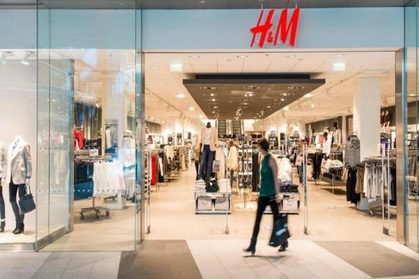 H&M: Απίστευτη δερμάτινη φούστα σε τιμή σοκ! - Κοστίζει μόνο 19,99 €