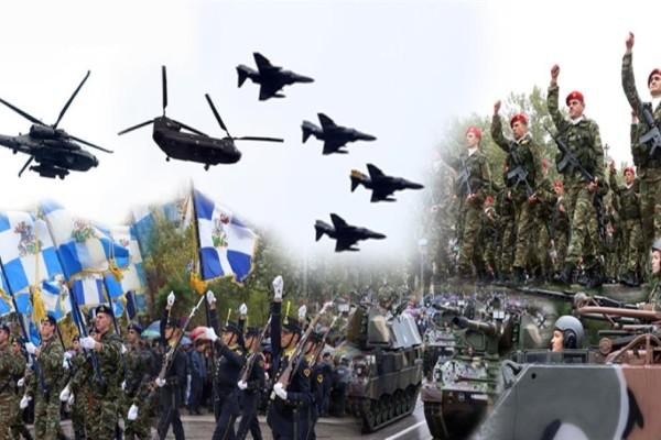 28η Οκτωβρίου: Ανατροπή με την παρέλαση στη Θεσσαλονίκη - Νέες ανακοινώσεις