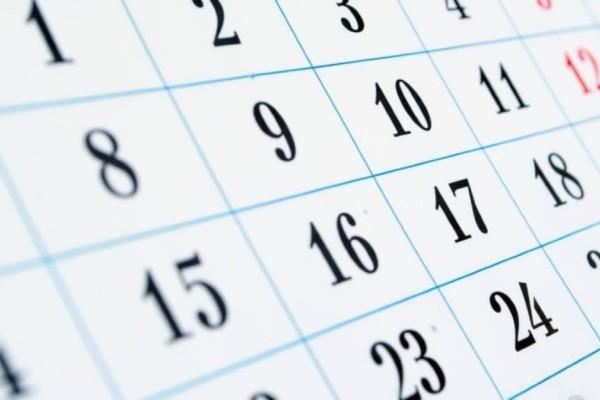 Ποιοι γιορτάζουν σήμερα, Τετάρτη 20 Οκτωβρίου, σύμφωνα με το εορτολόγιο;