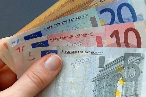 Συντάξεις Νοεμβρίου: Πότε αναμένονται οι πληρωμές στους δικαιούχους