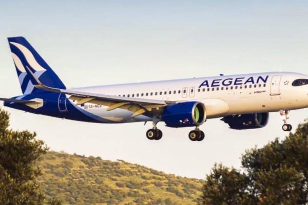 Έκτακτη απόφαση από την Aegean: Ραγδαίες εξελίξεις