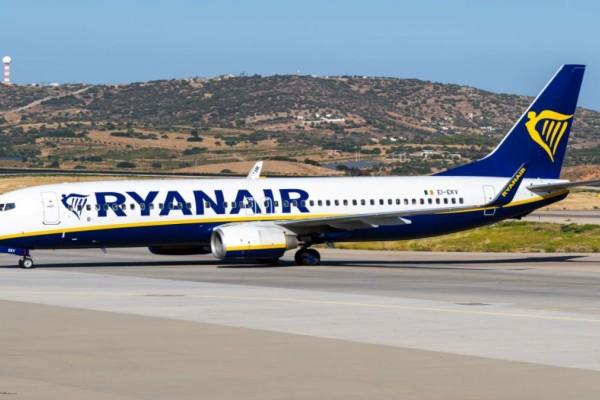 Έκτακτη είδηση για την Ryanair: