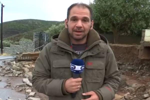 Θρίλερ στην Εύβοια: Βρέθηκαν κομμάτια από το αυτοκίνητο του 69χρονου που αγνοείται