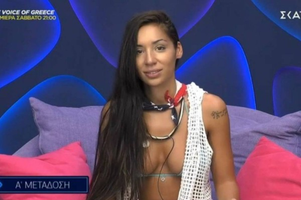 Χαμός με φωτογραφία από το Big Brother - Η Ανχελίτα όπως δεν την έχετε ξαναδεί!