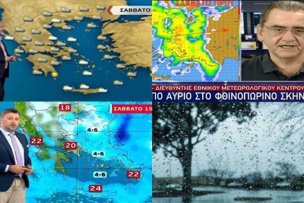 Καιρός σήμερα 16/10: Κανένα τέλος στην κακοκαιρία, έρχονται νέα φαινόμενα - Προειδοποίηση από Αρναούτογλου, Καλλιάνο και Κολυδά