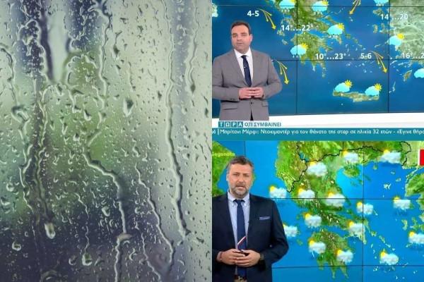 Καιρός σήμερα 17/10: Ο «Μπάλλος» έφυγε, οι βροχές συνεχίζονται - Τι λένε Καλλιάνος και Μαρουσάκης