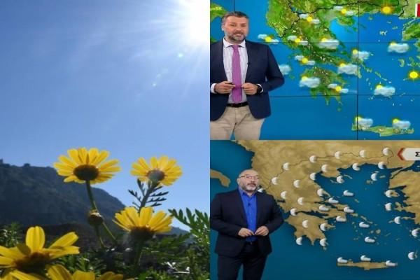 Καιρός σήμερα 3/10: Ανεβαίνει η θερμοκρασία και... άρωμα καλοκαιριού από βδομάδα - Τι λένε Αρναούτογλου και Καλλιάνος
