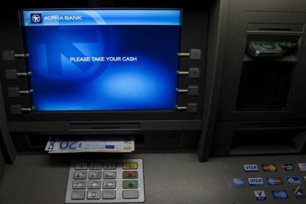 Συναγερμός σε ΑΤΜ της Alpha Bank: Το Σάββατο το βράδυ