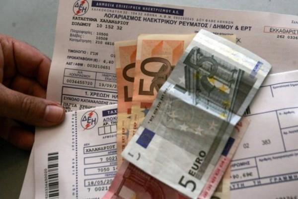 ΔΕΗ: Έρχονται μειώσεις και ελαφρύνσεις στους λογαριασμούς ρεύματος από το νέο έτος
