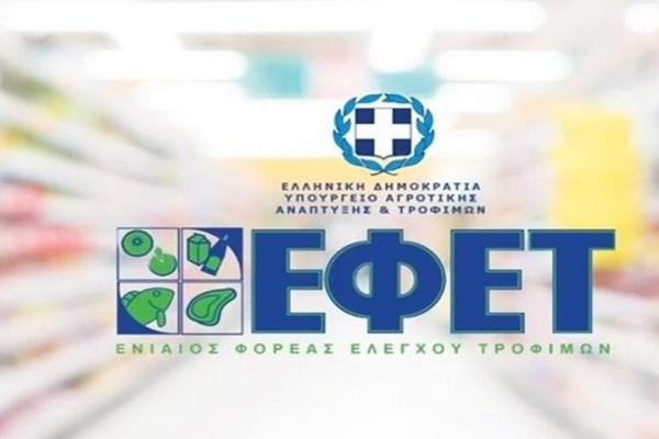 Συναγερμός απο ΕΦΕΤ: Ανακαλεί τρόφιμο από τα ράφια των σούπερ μάρκετ (photo)