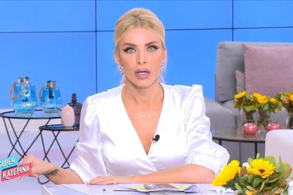 Εμμονική «επίθεση» στην Κατερίνα Καινούργιου - Έντρομη η παρουσιάστρια (Video)