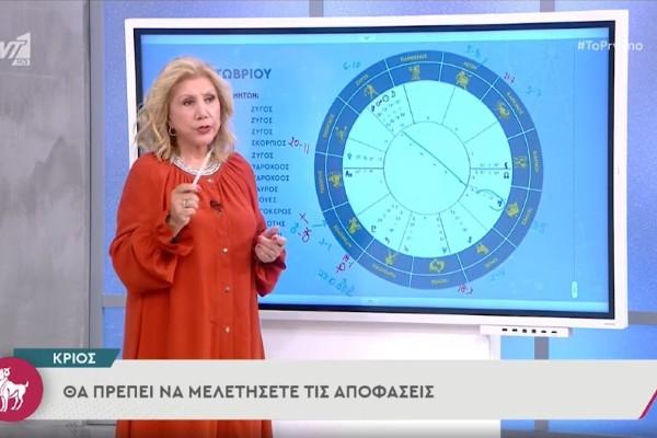 Εκπλήξεις με εμπόδια για αυτά τα ζώδια: Αστρολογικές προβλέψεις από τη Λίτσα Πατέρα (βίντεο)