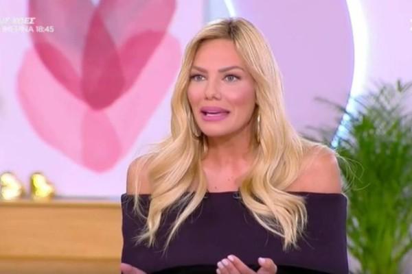 Ανακοίνωσε on air τον γάμο η Ιωάννα Μαλέσκου! Παντρεύονται άρον άρον σήμερα