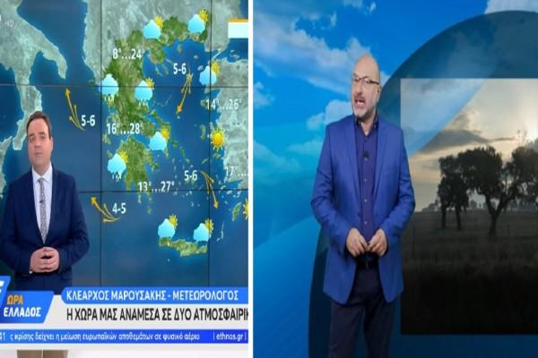 Καιρός σήμερα 6/10: Φθινοπωρινό «κύμα» κακοκαιρίας - SOS από Σάκη Αρναούτογλου και Κλέαρχο Μαρουσάκη για έντονα καιρικά φαινόμενα (Video)