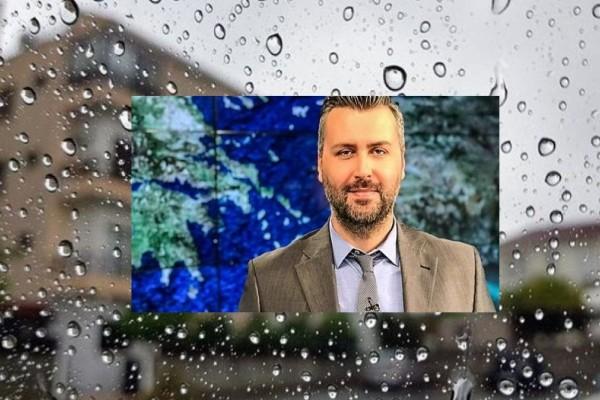 Προειδοποίηση από τον μετεωρολόγο Γιάννη Καλλιάνο: Έρχεται κακοκαιρία Κυριακή και Δευτέρα - Πού θα βρέχει από μεθαύριο