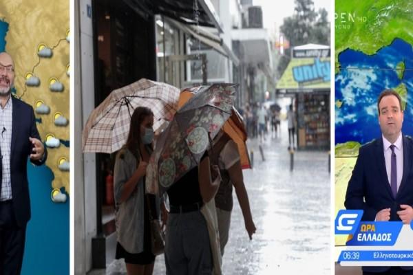 Καιρός σήμερα 01/10: Προειδοποίηση Αρναούτογλου και Μαρουσάκη για το Σαββατοκύριακο! Ποδαρικό με βροχές, καταιγίδες και πτώση θερμοκρασίας ο Οκτώβριος