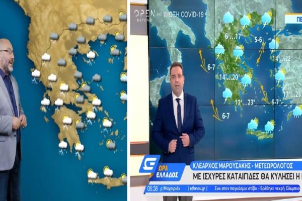 Καιρός σήμερα 14/10: «48 ώρες μεγάλου κινδύνου!» - Συναγερμός από Σάκη Αρναούτογλου και Κλέαρχο Μαρουσάκη! - Πού θα «χτυπήσει» η κακοκαιρία «Μπάλλος»