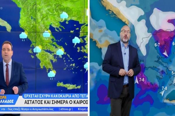 Καιρός σήμερα 12/10: Προειδοποίηση Αρναούτογλου - Μαρουσάκη για επικίνδυνες πλημμύρες και η πρόβλεψη για «μεσογειακό κυκλώνα»!