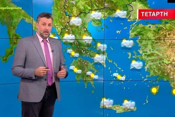Προειδοποίηση από τον Γιάννη Καλλιάνο: Βροχές και άνεμοι που «τσακίζουν» σε αυτές τις περιοχές