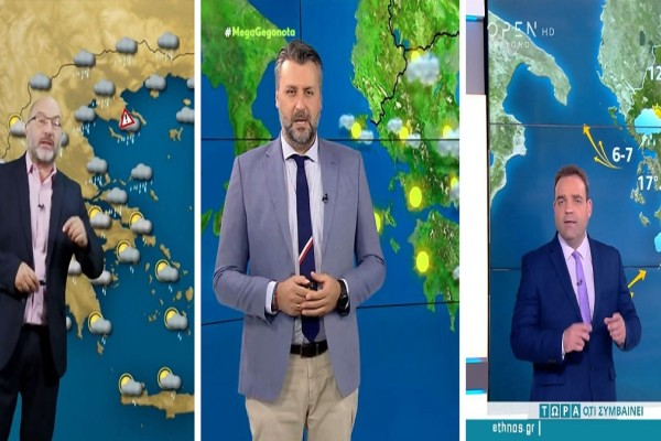Καιρός σήμερα 9/10: Πού θα χτυπήσει η κακοκαιρία «Αθηνά» - Οι περιοχές της Αττικής που «κινδυνεύουν»! Κρούουν καμπανάκι Αρναούτογλου, Καλλιάνος και Μαρουσάκης