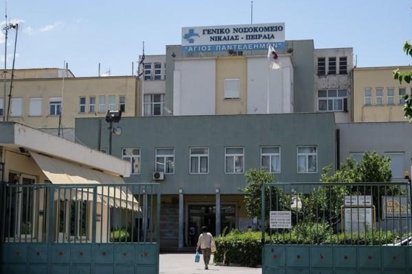 Συναγερμός στην ΕΛ.ΑΣ: Απόδραση κρατουμένου από το νοσοκομείο Νίκαιας