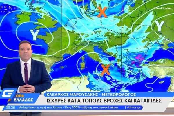 Καιρός σήμερα 11/10: Ισχυρές βροχές και καταιγίδες - Προειδοποίηση Μαρουσάκη (Video)