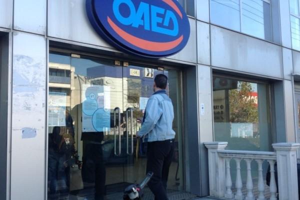 ΟΑΕΔ: Ποιοι δικαιούνται το επίδομα μακροχρόνια ανέργων – Η διαδικασία για τις αιτήσεις