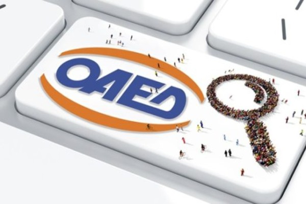 ΟΑΕΔ: 14+1 προγράμματα που «τρέχουν» μέχρι το τέλος της χρονιάς - Μισθός έως 710 ευρώ