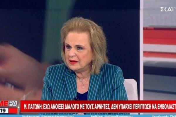 Ματίνα Παγώνη: «Ακόμα να πειστείτε να εμβολιαστείτε; - Έχουμε ένα πούλμαν θανάτων κάθε μέρα»