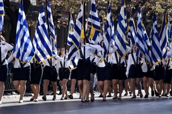Παρέλαση 28ης Οκτωβρίου: Ανακοινώθηκε πώς θα παρελάσουν φέτος τα σχολεία και οι μαθητές