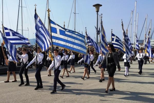 Θεσσαλία: Ακυρώνονται οι παρελάσεις λόγω κορωνοϊού