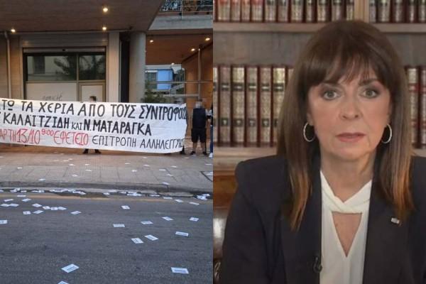 Ρουβίκωνας: Παρέμβαση στο σπίτι της Σακελλαροπούλου