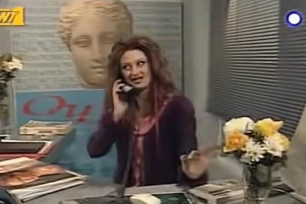 Θυμάστε τη Σούλα από το «Λίφτινγκ»; Δεν έχετε ιδέα με ποιον ηθοποιό του «Κωνσταντίνου και Ελένης» έχει παιδί