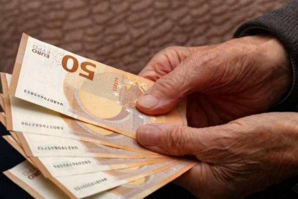 Συντάξεις Νοεμβριου: Οι ημερομηνίες πληρωμής σε όλα τα Ταμεία - Ποια πληρώνουν πρώτα