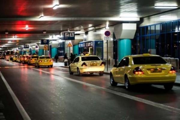 «Συναγερμός» στο Ελ. Βενιζέλος: Οδηγός ταξί επιτέθηκε σε πελάτισσα στο αεροδρόμιο