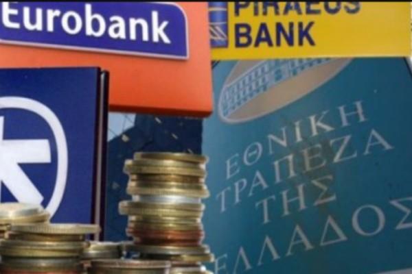 Σάλος με τις τράπεζες σε όλη τη χώρα!