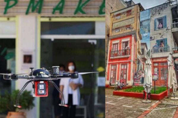 Τρίκαλα: Η πρώτη πανευρωπαϊκή μεταφορά φαρμάκων με drone σε απομακρυσμένες περιοχές