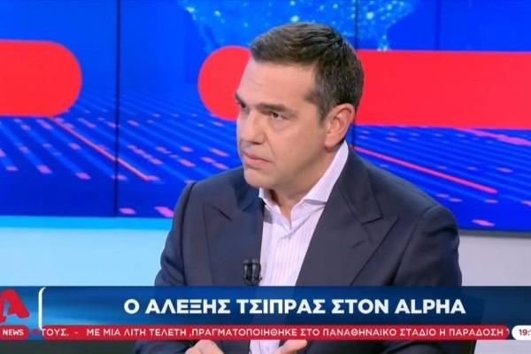 Αλέξης Τσίπρας: «Θα δούμε αν πουν όχι οι Γάλλοι...»
