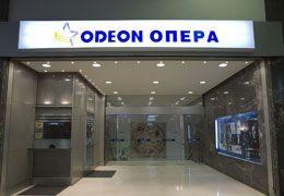Odeon Όπερα