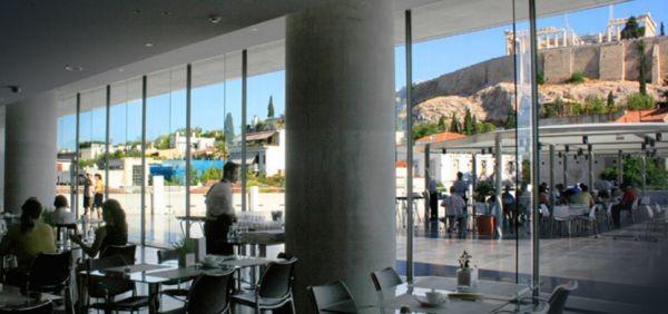 Cafe Μουσείου Ακρόπολης