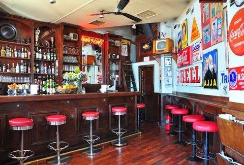 Το Αμερικάνικο Bar