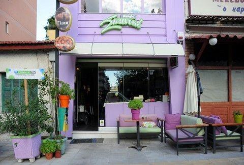 Σκηνικό cafe