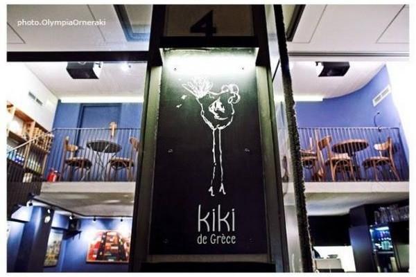 Kiki de Grèce