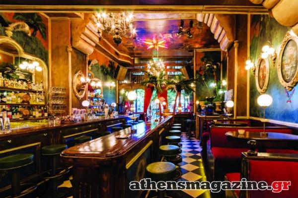 Juan Rodriguez Bar
