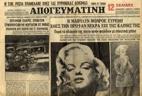 Μην το χάσεις: Τριήμερο bazaar με τους θησαυρούς του Ελληνικού Λογοτεχνικού και Ιστορικού Αρχείου στην Πλάκα!
